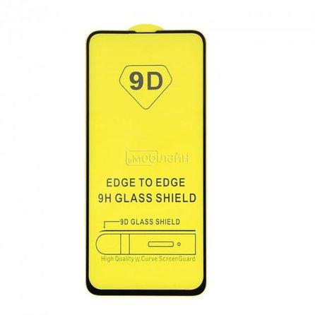 GLASS 5D/9D/11D Samsung A225 4G sovr black OEM (A22/M32)