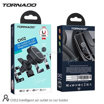 Автодержатель для телефона TORNADO CH12 magnetic