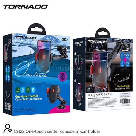 Автодержатель для телефона TORNADO CH22