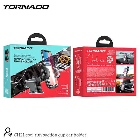 Автодержатель для телефона TORNADO CH21