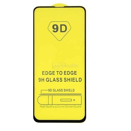 GLASS 5D/9D/11D Xiaomi Redmi 9 black OEM